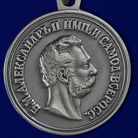 "Медаль ""За усердие"" Александр 2"