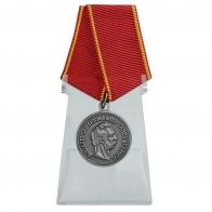 Медаль За усердие Александр II на подставке