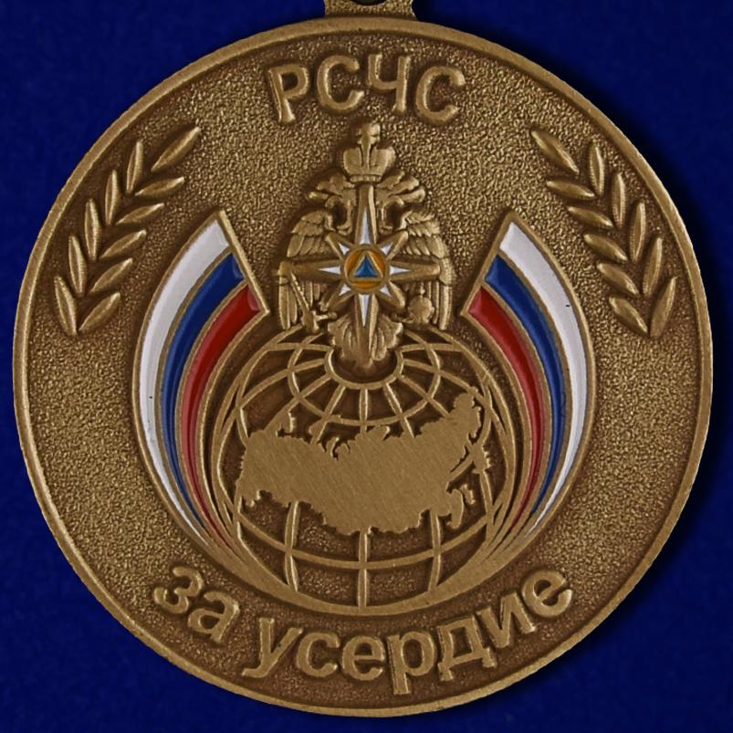 За что вручается медаль мчс россии за спасение попавших в беду