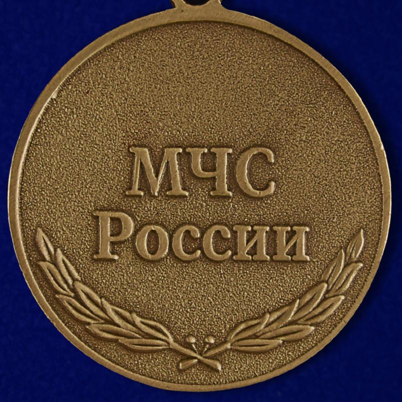 "Реверс медали ""За усердие"" МЧС России"