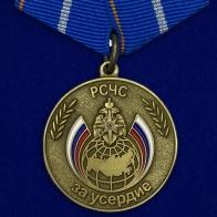 Медаль За усердие МЧС России