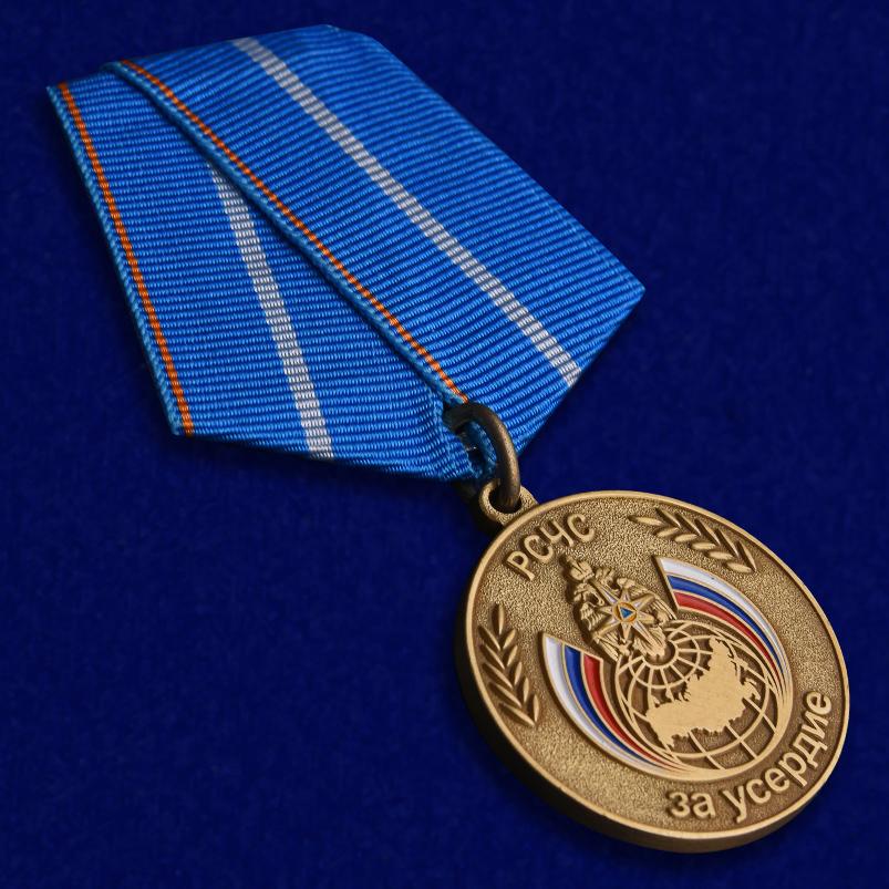 """Медаль """"За усердие"""" МЧС России по выгодной цене"""