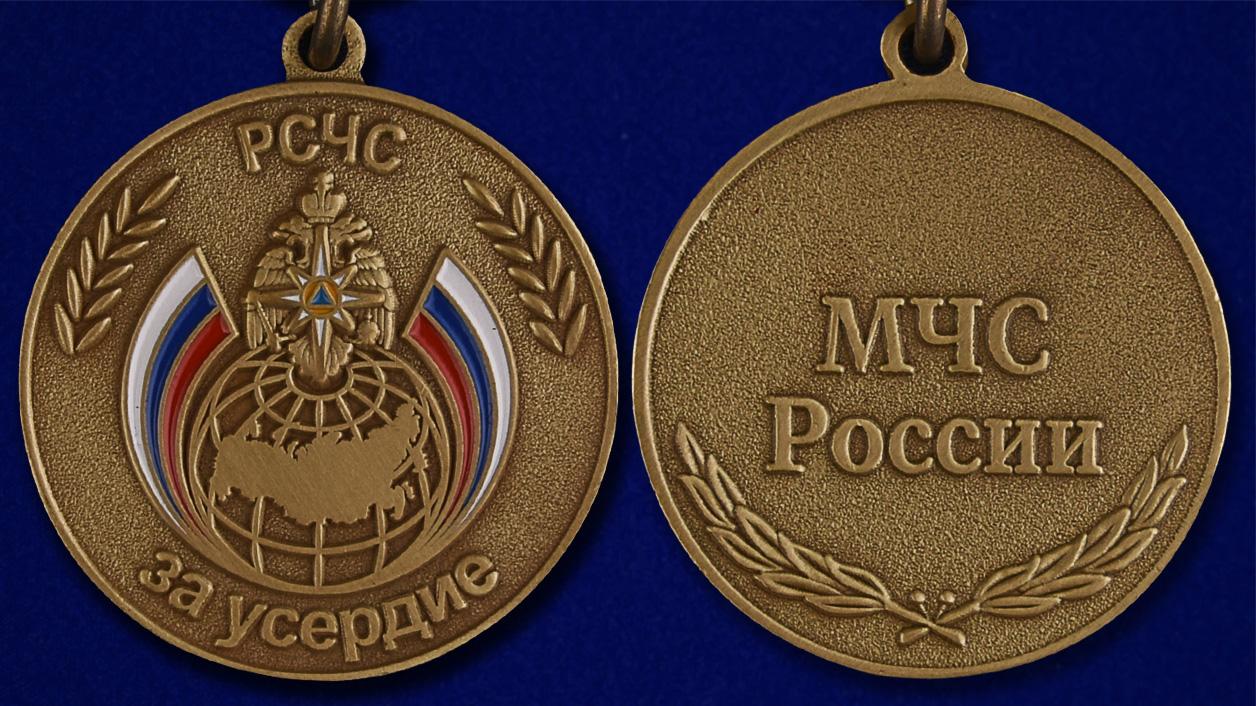 """Медаль """"За усердие"""" МЧС России - аверс и реверс"""