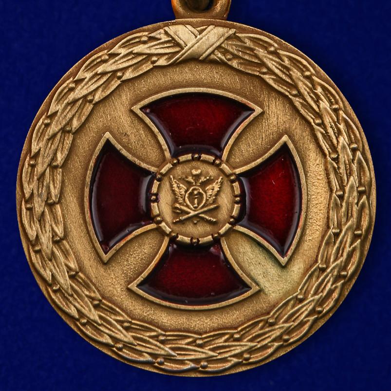 """Медаль """"За усердие"""" Министерства Юстиции (1 степень) - аверс"""