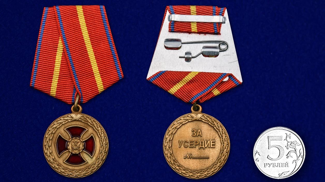 """Медаль """"За усердие"""" Министерства Юстиции (1 степень) заказать в Военпро"""