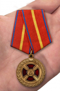 """Медаль """"За усердие"""" Министерства Юстиции (1 степень)"""