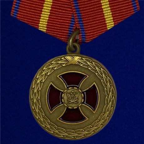 Медаль За усердие 1 степени  (Минюст России)