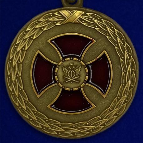 """Медаль """"За усердие"""" 1 степени"""