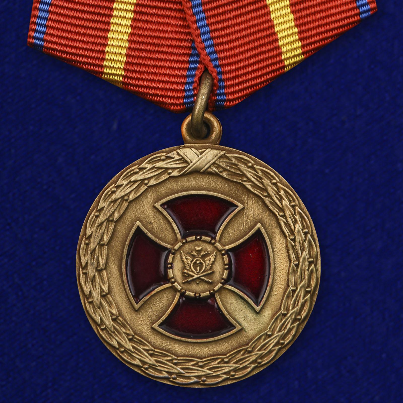 """Медаль """"За усердие"""" 1 степени  (Минюст России)"""