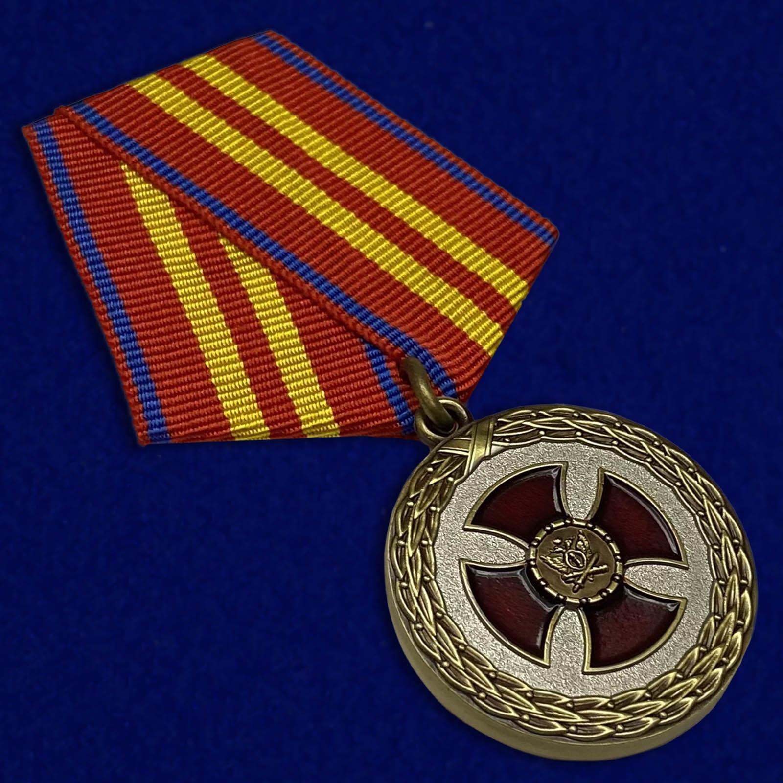 Медаль За усердие 2 степени Минюст России - общий вид
