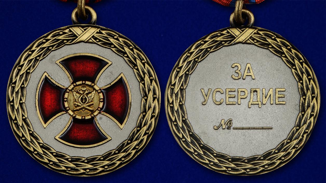 """Медаль """"За усердие"""" 2 степени - аверс и реверс"""