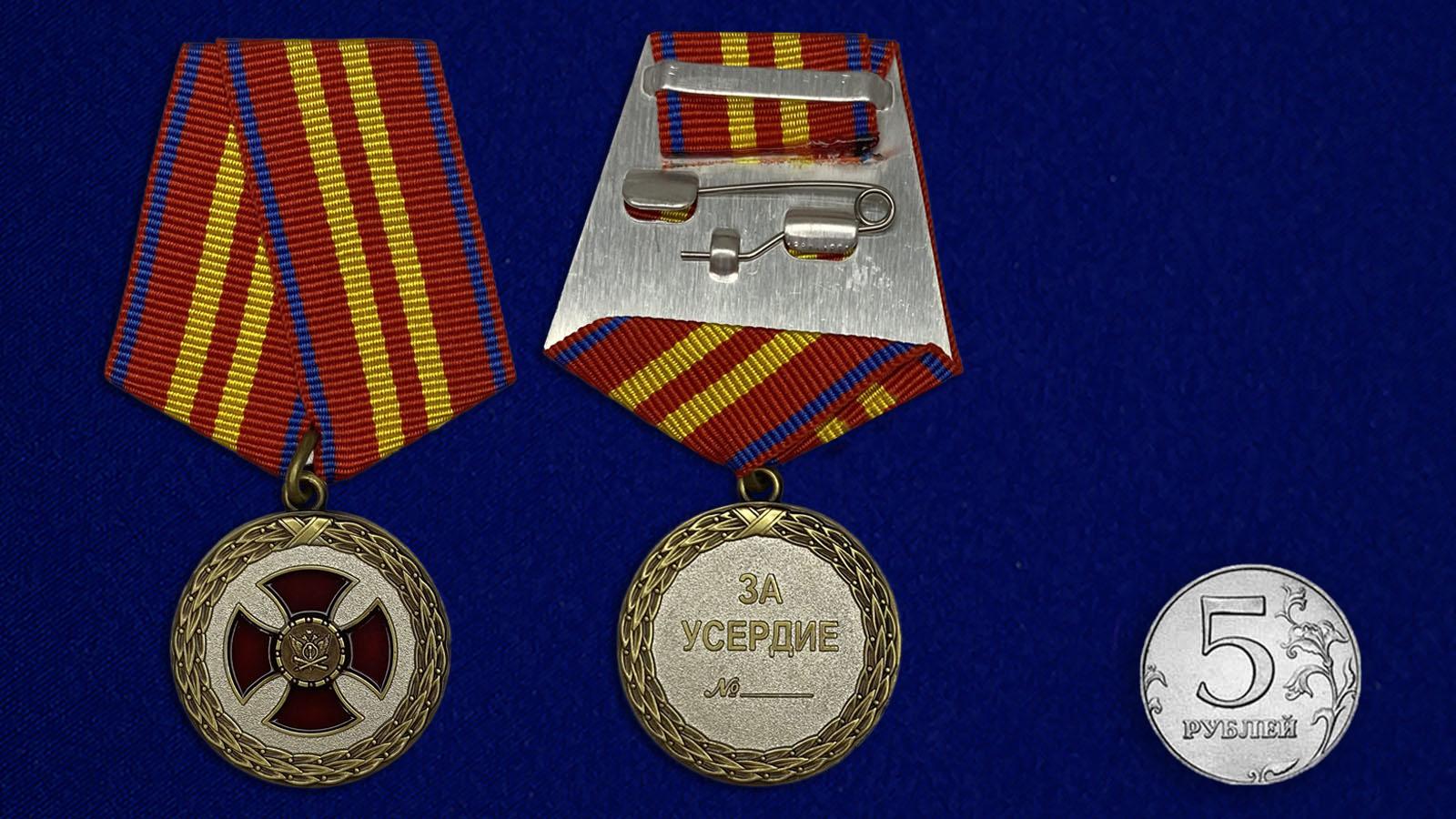 Медаль За усердие 2 степени Минюст России - сравнительный вид