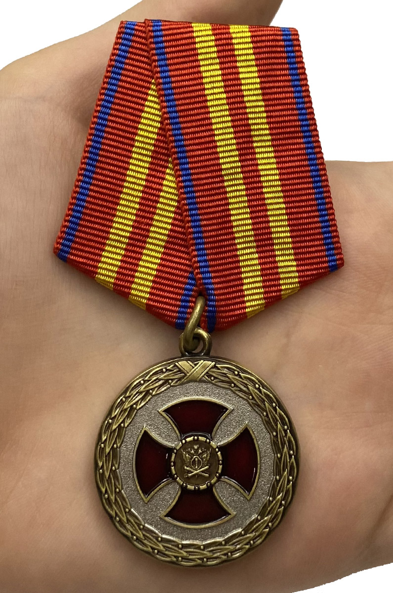 """Медаль """"За усердие"""" 2 степени с доставкой"""