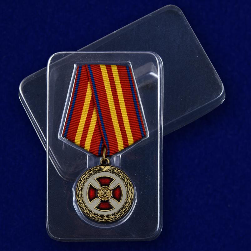 """Медаль """"За усердие"""" 2 степени в футляре"""