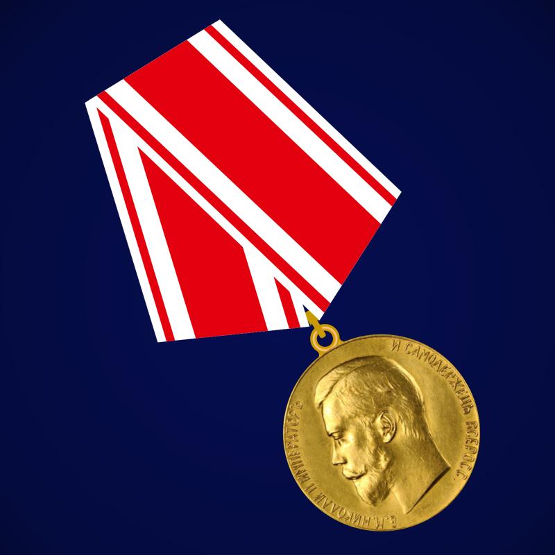 """Медаль """"За усердие"""" Николай II (золото)"""