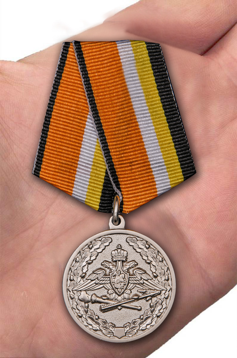 """Медаль """"За усердие при выполнении задач РХБЗ"""""""