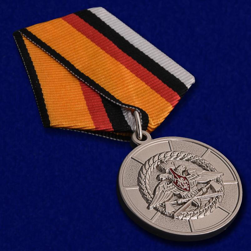"""Медаль """"За усердие при выполнении задач инженерного обеспечения"""""""