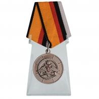 Медаль За усердие при выполнении задач инженерного обеспечения на подставке