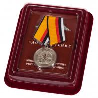 """Медаль """"За усердие при выполнении задач инженерного обеспечения"""" в наградной коробке"""