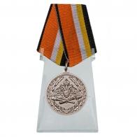 Медаль За усердие при выполнении задач радиационной, химической и биологической защиты на подставке