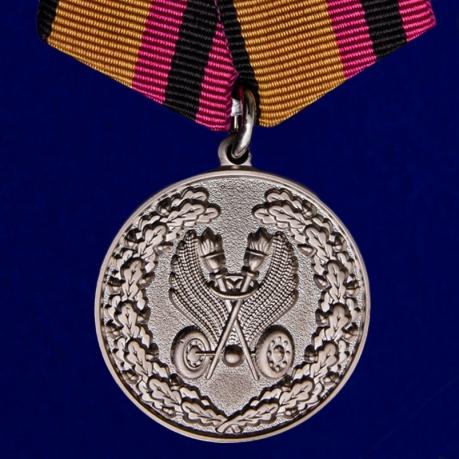 """Медаль """"За усердие в обеспечении безопасности дорожного движения"""""""
