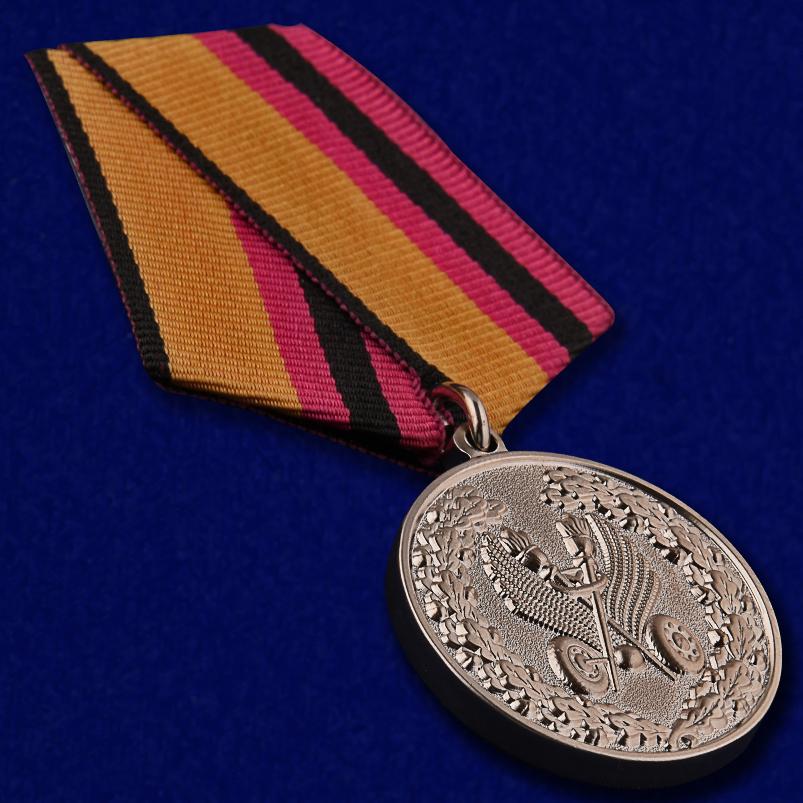 """Медаль """"За усердие в обеспечении безопасности дорожного движения"""" - общий вид"""
