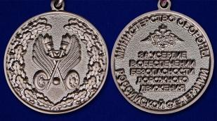 """Медаль """"За усердие в обеспечении безопасности дорожного движения"""" МО РФ заказать в Военпро"""