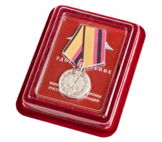 """Медаль """"За усердие в обеспечении безопасности дорожного движения"""" МО РФ"""