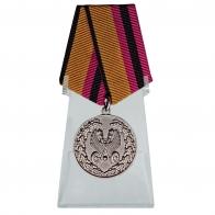 Медаль За усердие в обеспечении безопасности дорожного движения на подставке