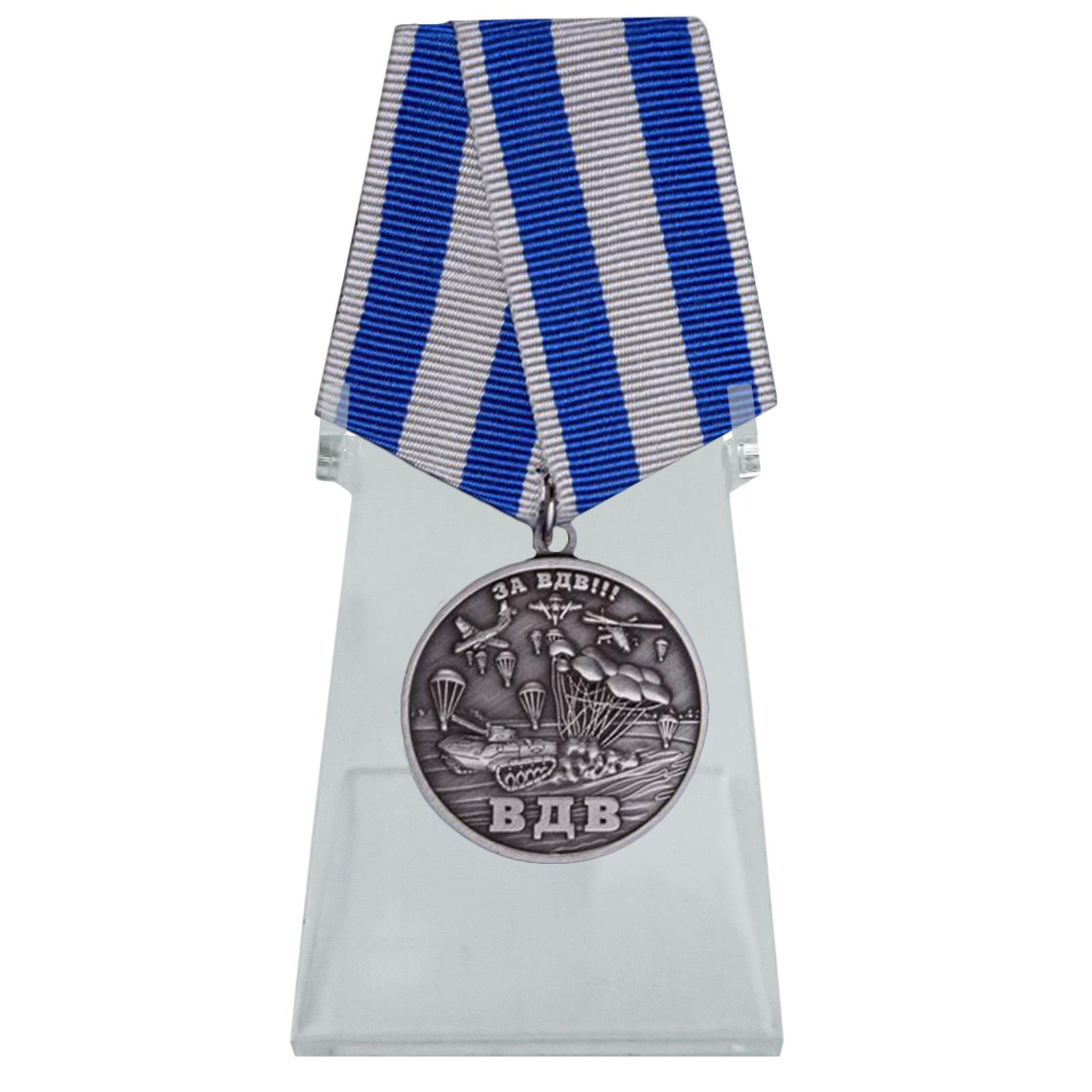 Медаль За ВДВ! на подставке