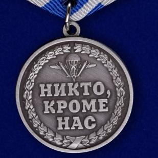 """Медаль """"За ВДВ!""""-оборотная сторона"""