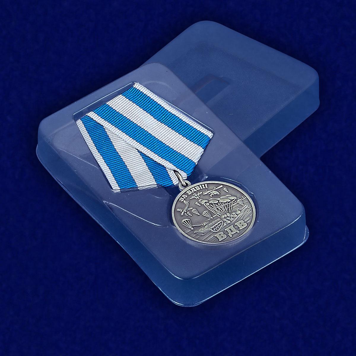 """Медаль """"За ВДВ!"""" - вид в футляре"""