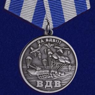 Медаль За ВДВ! в футляре с удостоверением - аверс