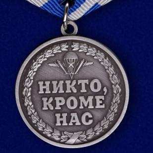 Медаль За ВДВ! в футляре с удостоверением - реверс