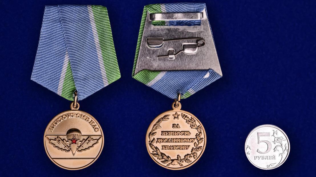 """Медаль """"За верность десантному братству"""" - сравнительный размер"""