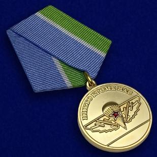 """Медаль """"За верность десантному братству"""" - общий вид"""