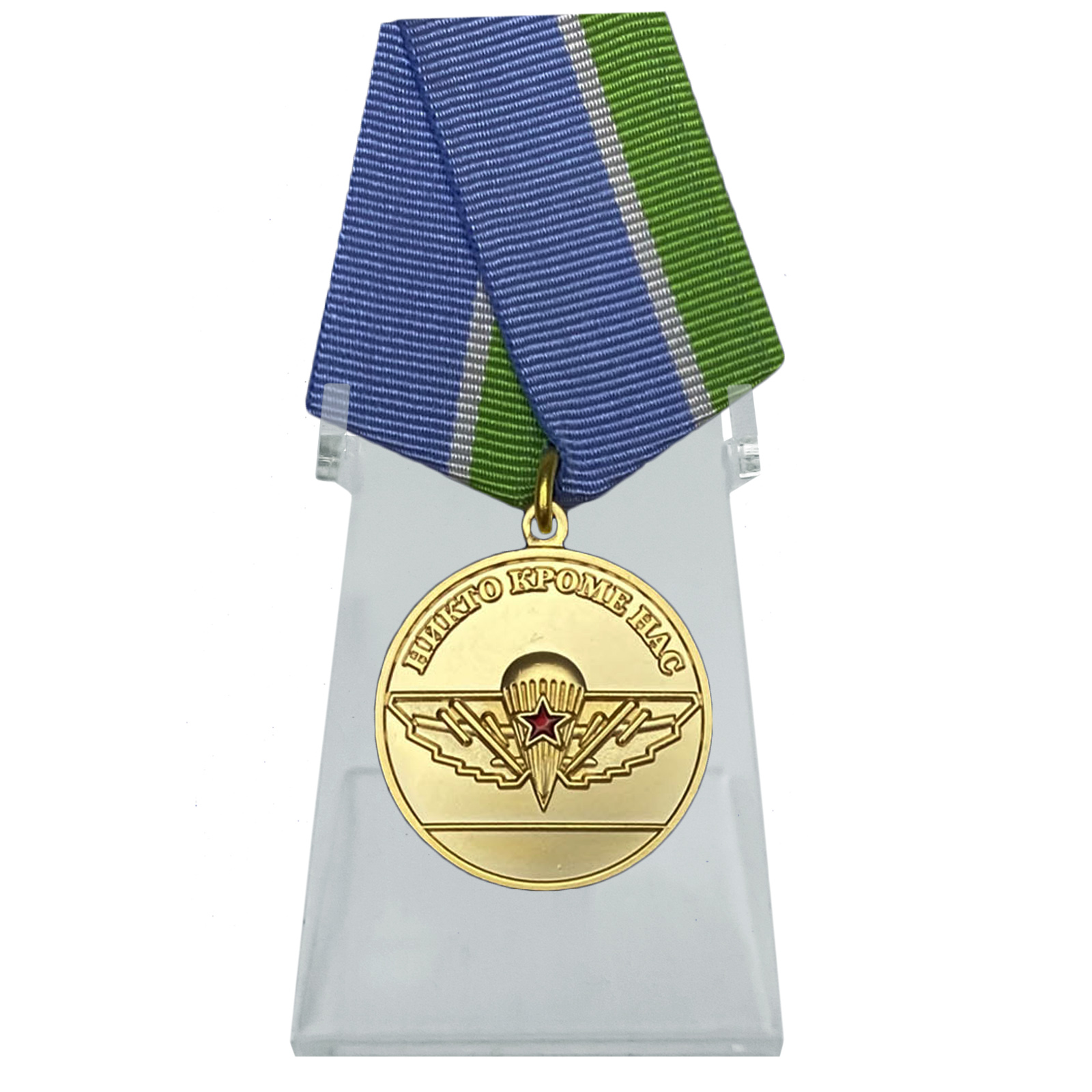 Медаль За верность десантному братству на подставке