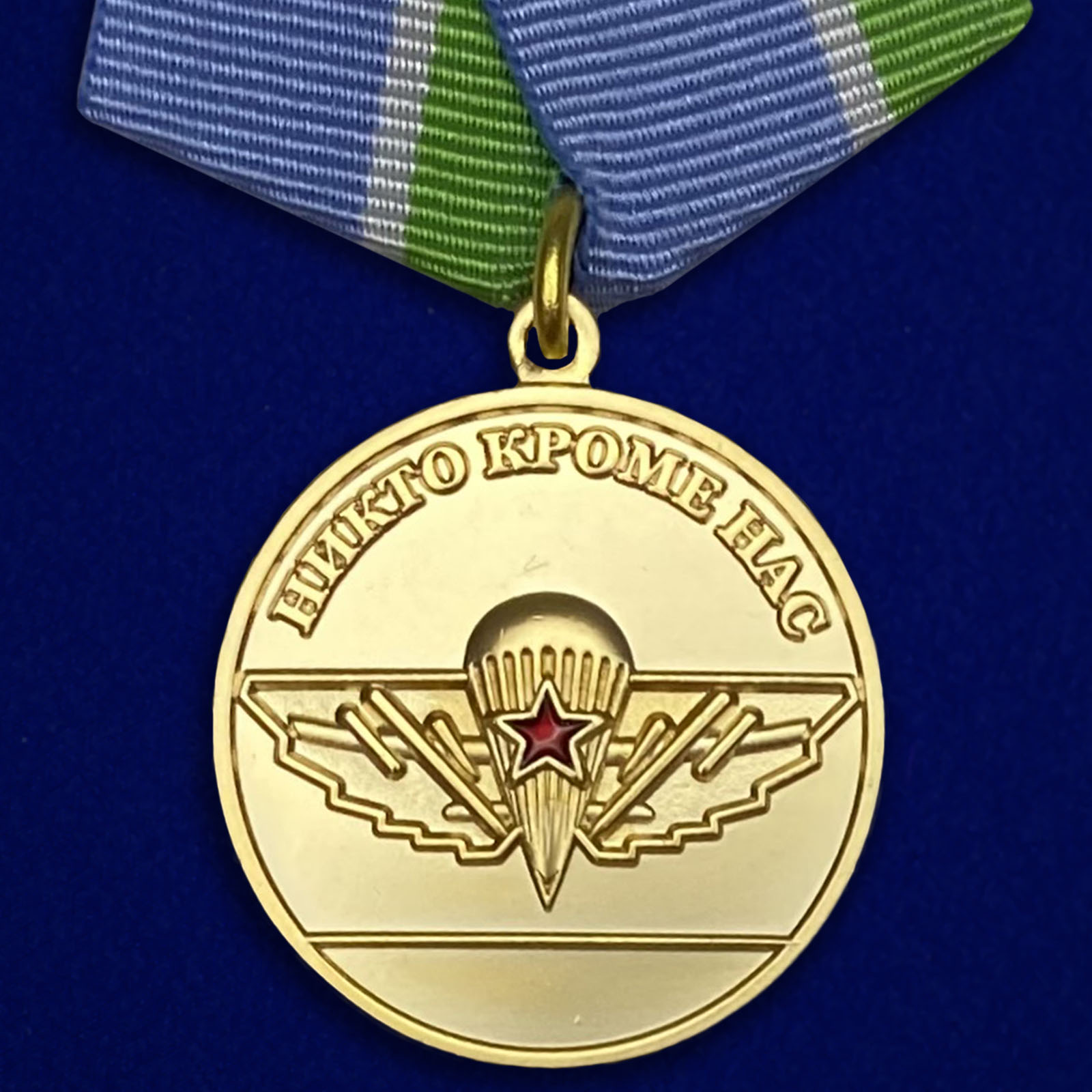 Купить медаль За верность десантному братству на подставке онлайн выгодно