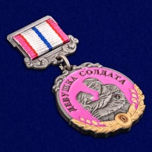 """Медаль """"За верность"""" девушке солдата высокого качества"""