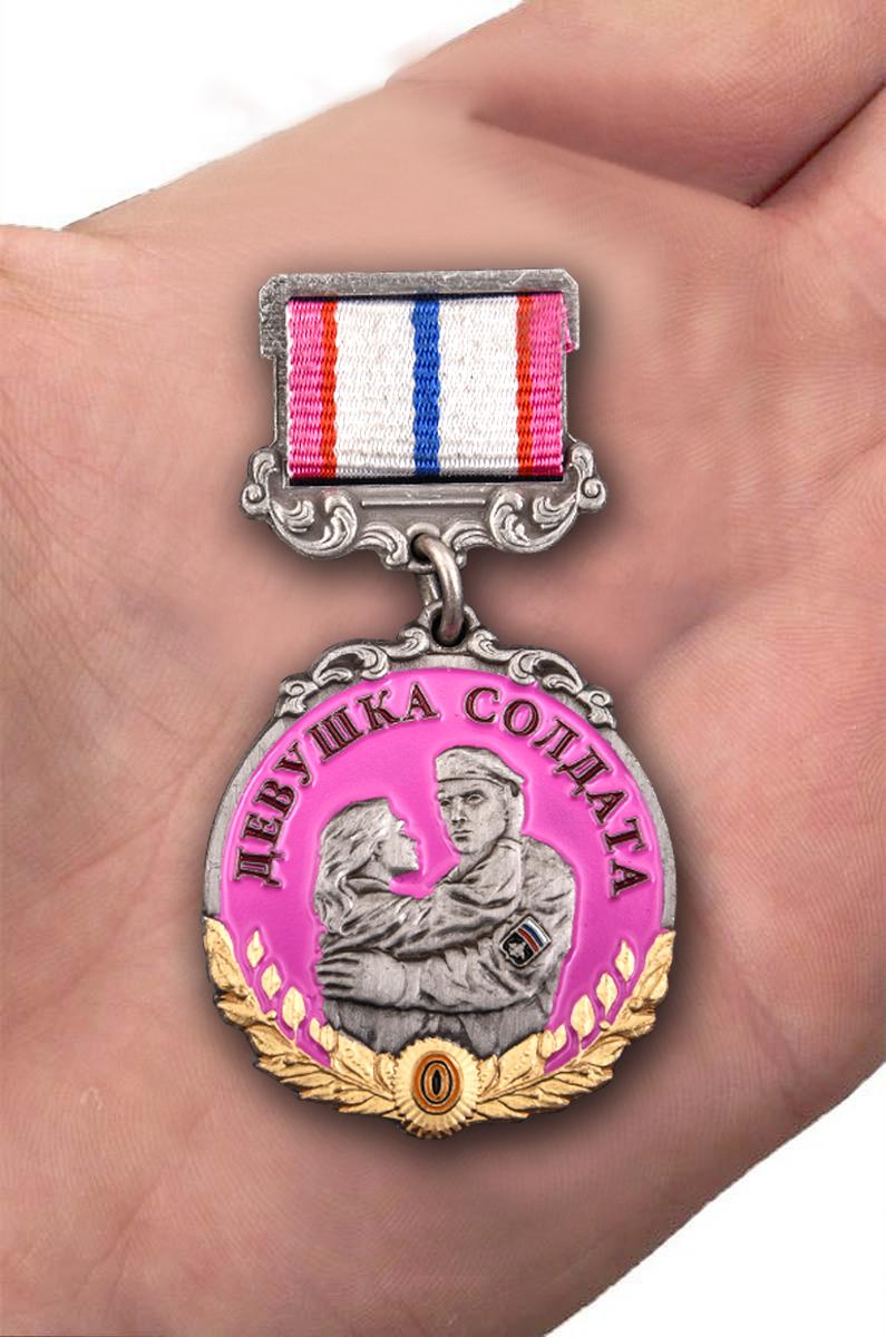 """Заказать медаль """"За верность"""" девушке солдата"""
