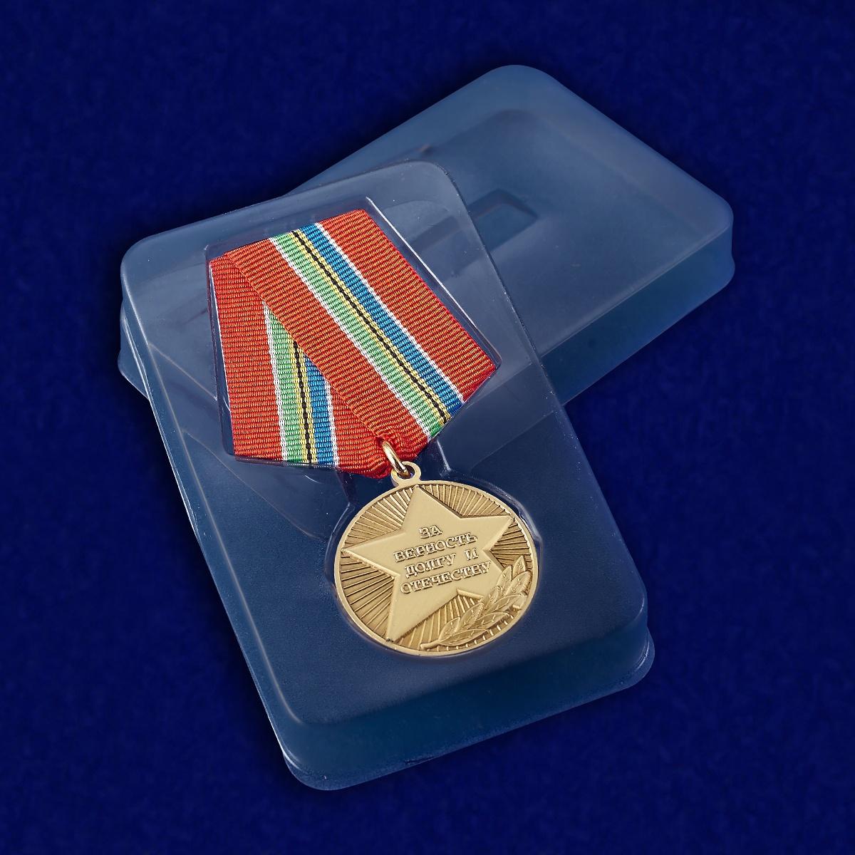 Медаль За верность долгу и Отечеству - в пластиковом футляре