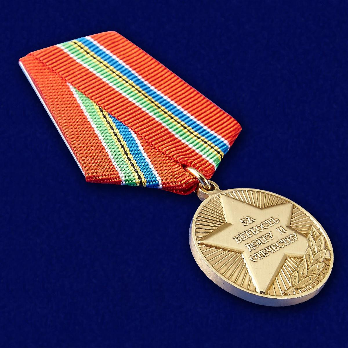 Медаль За верность долгу и Отечеству - общий вид