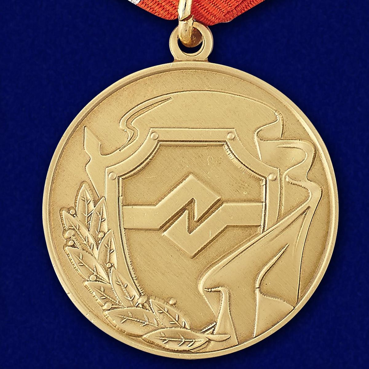 """Медаль """"За верность долгу и Отечеству"""" - реверс"""