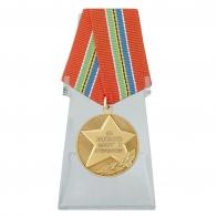 Медаль За верность долгу и Отечеству на подставке