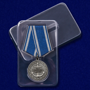 """Медаль """"За верность флоту"""" с доставкой"""