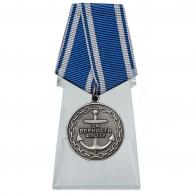 Медаль За верность флоту на подставке