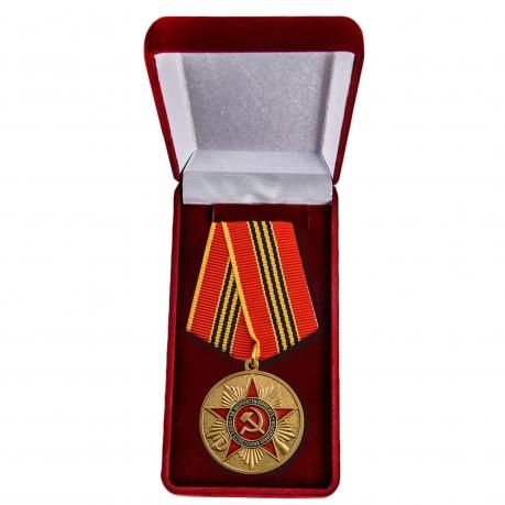 """Медаль """"За верность присяге"""" в футляре"""