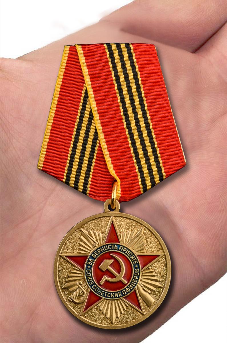 """Медаль """"За верность присяге"""" высокого качества"""
