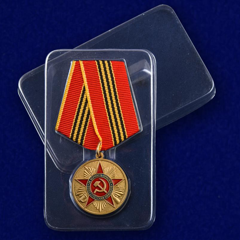 """Медаль """"За верность присяге"""" с доставкой"""