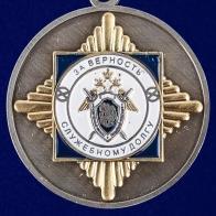 """Медаль """"За верность служебному долгу"""" (СК России)"""
